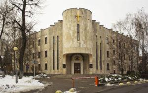 Заседание Синодальной комиссии по канонизации святых Белорусской Православной Церкви